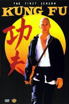 Kung Fu Serie