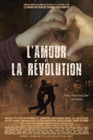 Lamour Et La Révolution 2018 Filmaffinity
