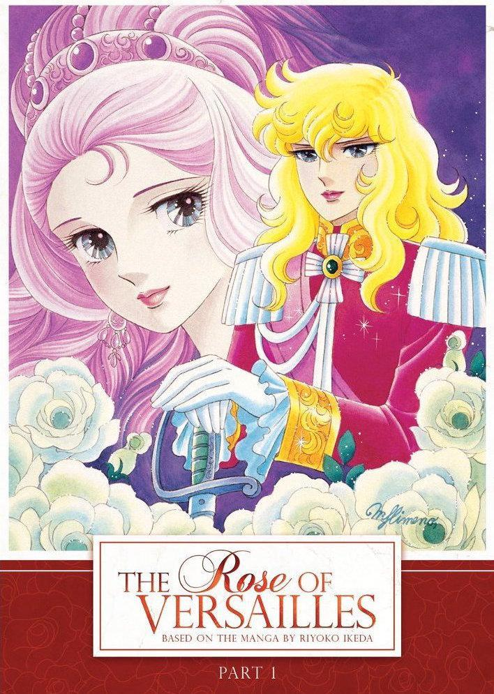 La Rosa De Versalles Serie De Tv 1979 Filmaffinity