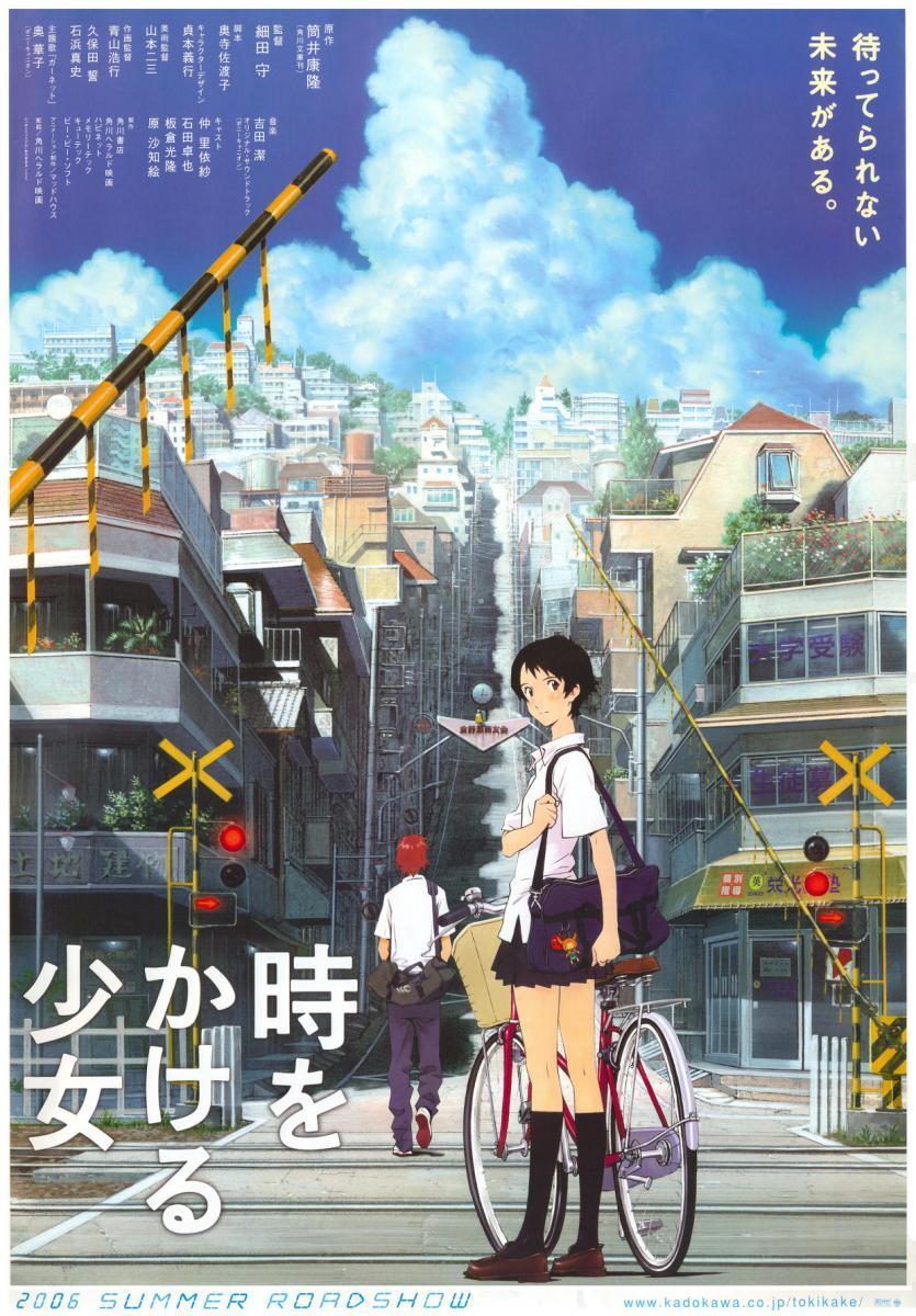 La chica que saltaba a través del tiempo (2006) - Filmaffinity