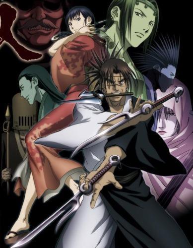 Capitulos de: Blade of the Immortal