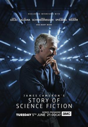 La historia de la ciencia ficción (Serie de TV)