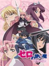 Zero No Tsukaima: Futatsuki No Kishi Online Completa