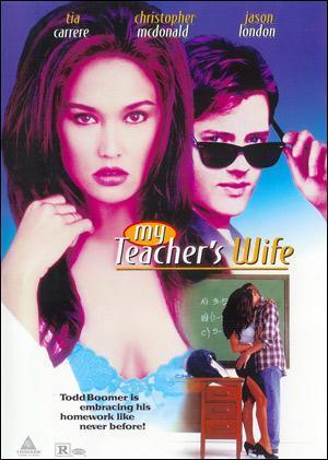 La mujer de mi profesor