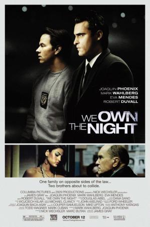 La noche es nuestra