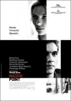 La provocación  - Posters
