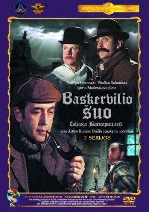 Las aventuras de Sherlock Holmes y el Doctor Watson: El perro de los Baskerville (TV)