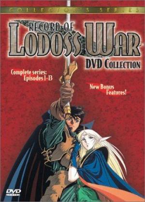 Las crónicas de Lodoss (Record of Lodoss War)