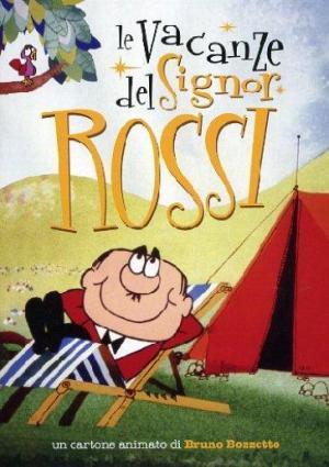 Las vacaciones del señor Rossi