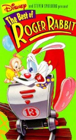 Lo mejor de Roger Rabbit