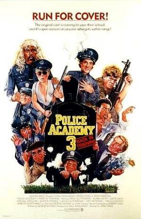 Locademia de policía 3