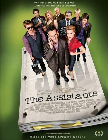 Los asistentes / The Assistants