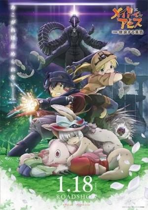 Made in Abyss Movie 2: Wandering Twilight
