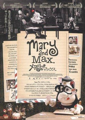Mary And Max 2009 Filmaffinity