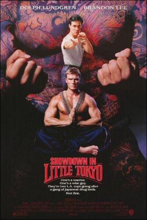 Muerte En El Barrio Japones [1991]HD [1080p] Latino [GoogleDrive] SilvestreHD