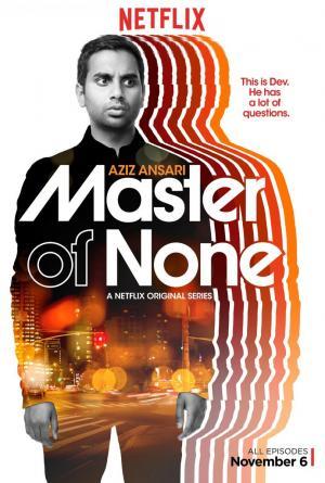 Master of None (Serie de TV)