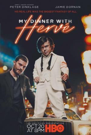 Mi cena con Hervé (TV)