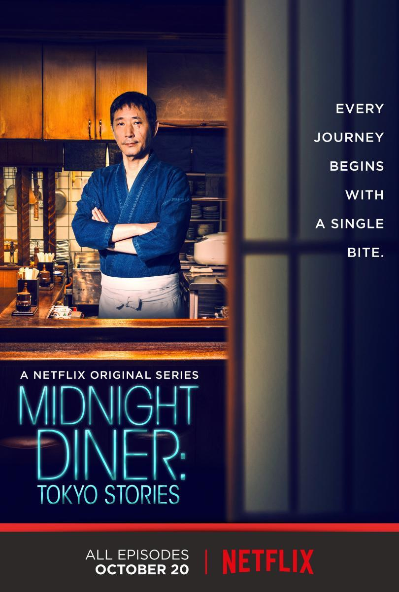 https://pics.filmaffinity.com/Midnight_Diner_Tokyo_Stories_Serie_de_TV-221129157-large.jpg