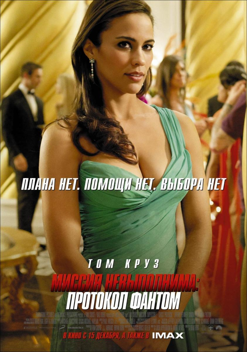 Image Gallery For Mission Impossible Ghost Protocol Filmaffinity
