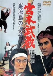 Miyamoto Musashi: Ganryû-jima no kettô