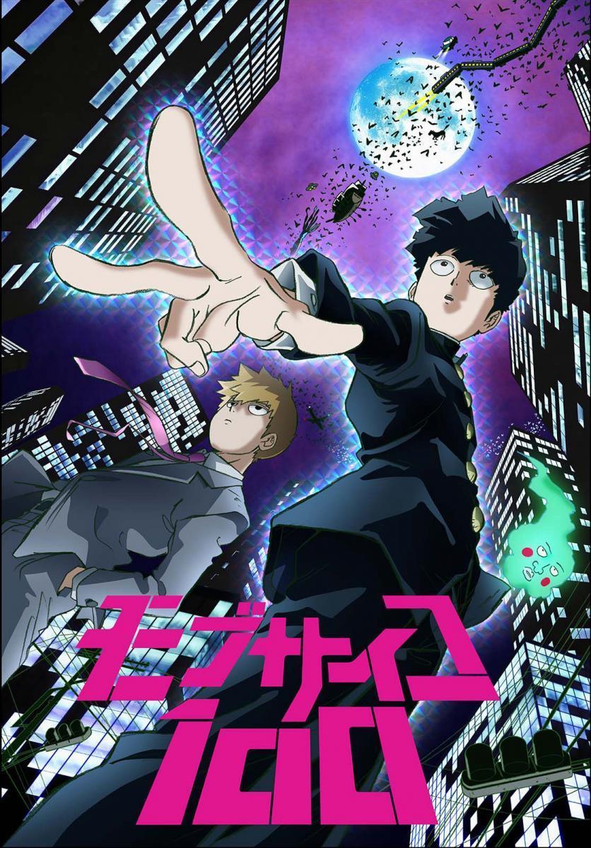 Mob_Psycho_100_Serie_de_TV-976847833-large - Descargar Mob Psycho 100 [Todas las temporadas 1,2] Por Mega Ligero - Anime Ligero [Descargas]
