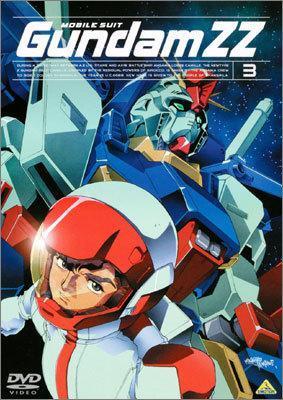 Mobile Suit Gundam ZZ (Serie de TV)