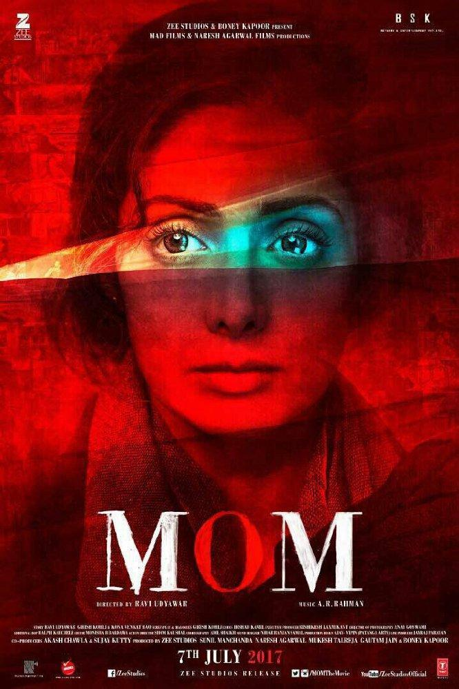 Mum Film