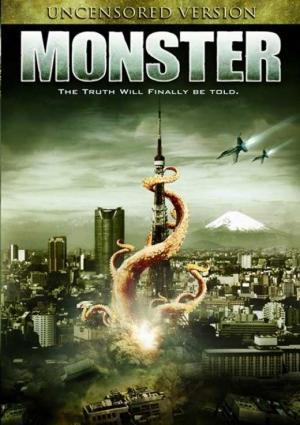 Monstruo (TV)