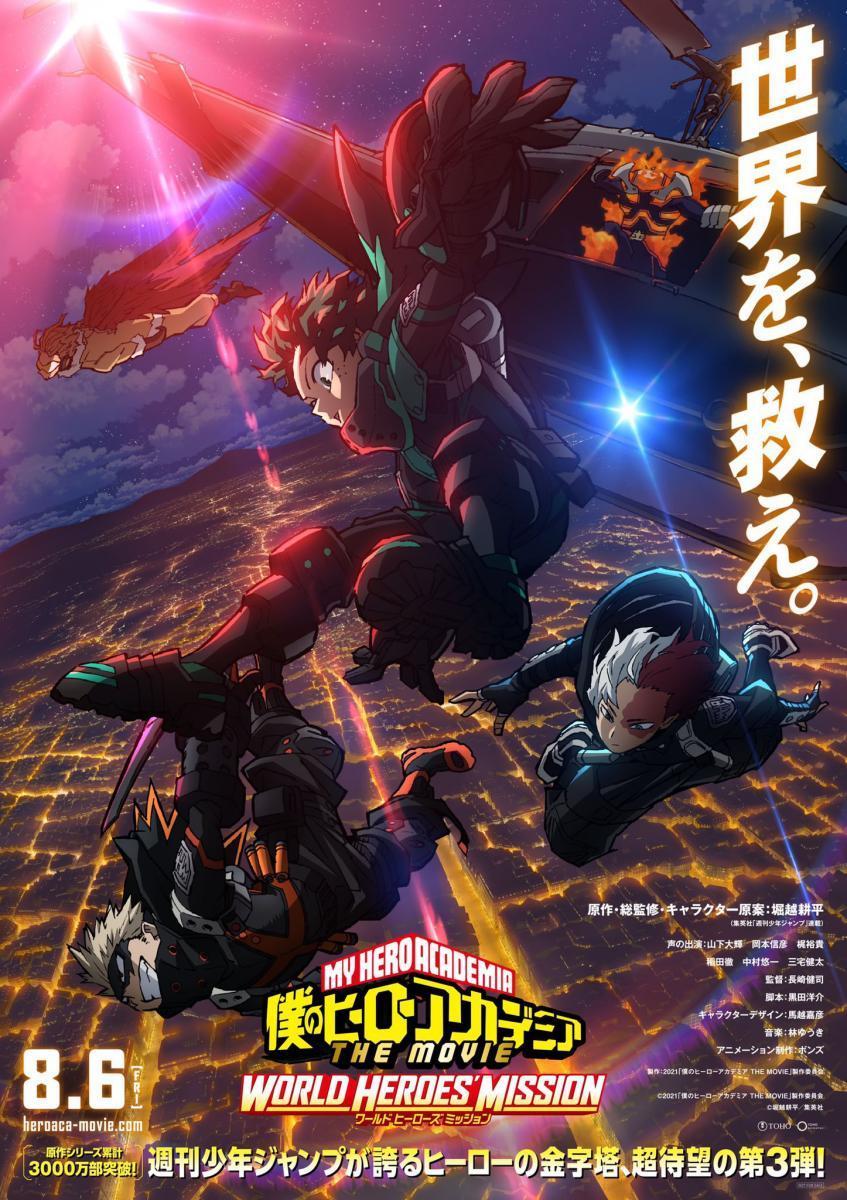 My Hero Academia The Movie World Heroes Mission 2021 Filmaffinity