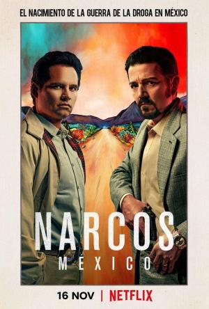 Narcos: México (Serie de TV)