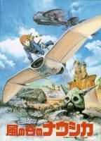 Nausicaä del valle del viento (1984)
