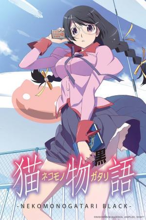 Nekomonogatari (Black) (Serie de TV)