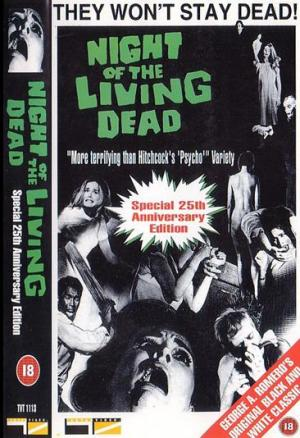 Night of the Living Dead: 25th Anniversary Documentary