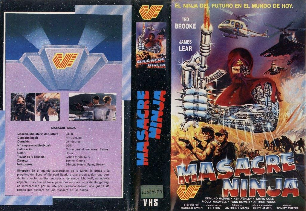 Image Gallery for Ninja Demon's Massacre - FilmAffinity