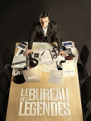 Oficina de infiltrados (Serie de TV)