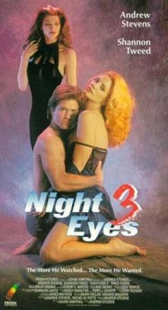 Ojos en la noche III