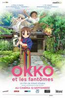 Okko, el hostal y sus fantasmas  - Posters