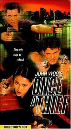 Once a Thief (TV)