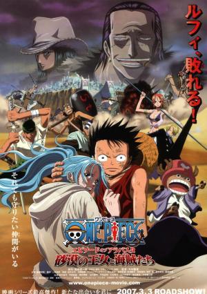 One Piece: Episodio de Arabasta: La princesa del desierto y los piratas