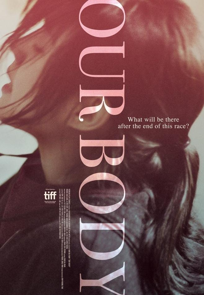 Our Body (2018) - Filmaffinity