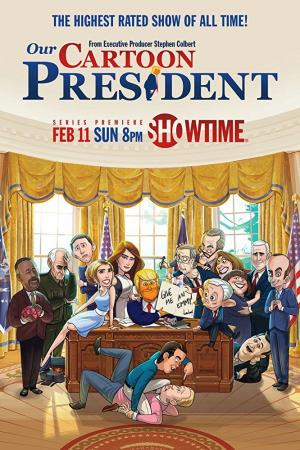 Our Cartoon President (Serie de TV)