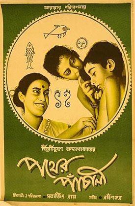 Pather Panchali (La canción del camino)