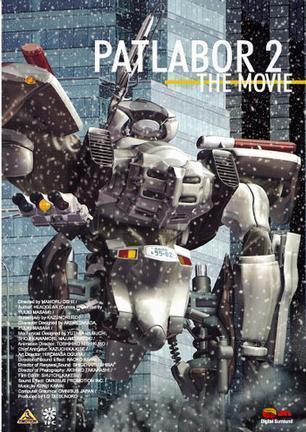 Patlabor 2 The Movie 1993 Filmaffinity