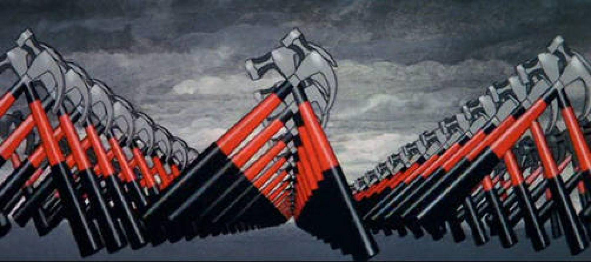 (Solo audio) Pink Floyd: The wall (1982) (Audio latino)