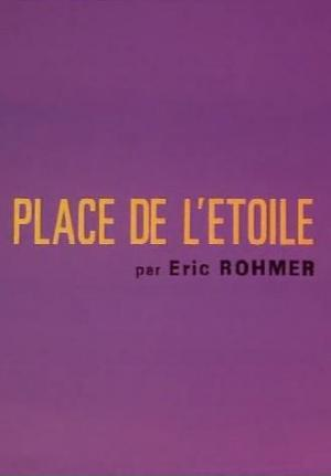 Place de l'Étoile (C)