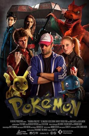 Pokémon Apokélypse (C)