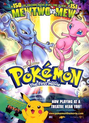 Pokémon: La Película - Español Latino