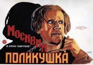 Polikuschka
