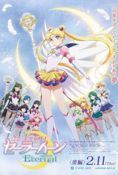 Pretty Guardian Sailor Moon Eternal 2 - Español Latino