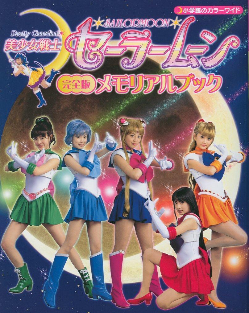 sailor moon porn live action